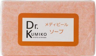 画像1: Dr.Kumiko 毛穴すっきり洗顔&保湿セット