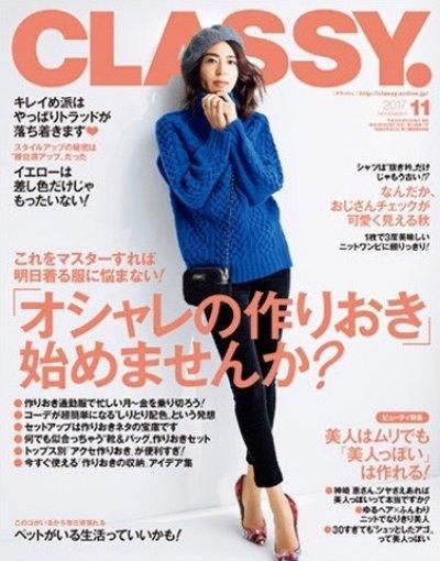 画像1: Dr. Kumiko バイオクリアローション 3本セット